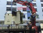 茶山镇工厂搬迁 吊车叉车出租 起重吊装 机器移位