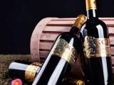 杭州酒庄红酒批发代理价格法国澳洲进口红酒品牌干红葡萄酒厂家
