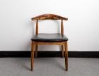 胡桃木 乌金木实木牛角椅