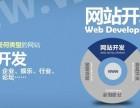 重庆顶呱呱分享网站怎么才能吸引用户