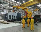 中山设备搬迁 机电设备安装调试服务公司