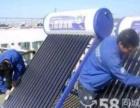 仪征市专业空调租赁 空调出租 空调维修 空调移机