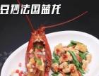 大连国贸嘉日酒店 一站式婚宴服务1880起!