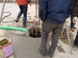 江汉区管道疏通找 专业管道清洗清淤团队 包年優惠