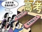 国家正规自考专本科,先入学后缴费,1.5年毕业可申请学位