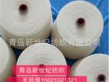 固体腈纶纱 32支/2 腈纶合股纱32S/2 大有光固体 腈纶纱