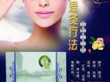 广州丽研化妆品厂家,一折供货
