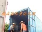 江门到澳门,到香港,国际海运,广州或深圳出口