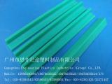 CNC加工绿色油尼龙耐磨条,L型耐磨条批发,摩擦条,油尼龙垫条