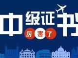 系统集成炒股配资 系统经济师考过直接入户广州