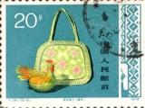 赤峰邮票免费鉴定 快速收购邮票