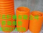 黑河mpp双壁波纹管厂家生产/110mpp双壁波纹管总厂价格