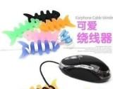 手机鱼骨头 手机绕线 手机鱼刺