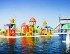 道外滨江湿地水世界门票多少钱 滨江湿地水世界游玩攻略报价