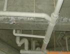 暖气水管漏水改装维修、修水龙头花洒角阀漏水、取断丝