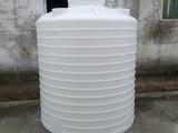 山东特耐6吨塑料桶 PE水箱 耐酸碱塑料储罐 储水桶