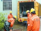 常州专业疏通各种管道,马桶,浴缸疏通地漏
