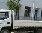 4.2米货车 竭诚为您服务