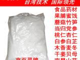 二氧化硫清除剂 食品药材清除残留 除硫剂 脱硫剂