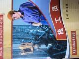 北京低壓電工培訓報名