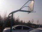 九成新篮球架