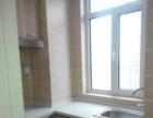 华南远洋广精装公寓带空调近几步地铁口办公居住