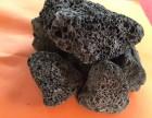 火山石滤料 水处理火山石 多孔火山石