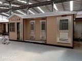 潮州市马拉松移动厕所租赁 厂家大量生产销售移动厕所