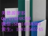辽宁进口黑色UPE板塑胶材料