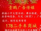 张小姐:梅州178二手车商城代购车辆保险