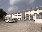 全新食品工厂转让 无锡锡山区