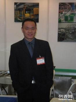 上海英语自由译员 英语口译员