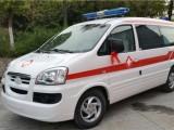北京出租急護車救護車出租北京120救護車租賃