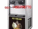 包头冰淇淋机厂家
