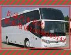 客车)常德到柳市直达大巴车+多少钱(几小时)+几点发车?