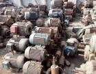 沈阳机电设备回收沈阳电机电控柜回收