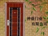 厂家直销 浙江永康供应钢质门 防盗门 进