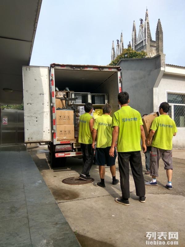 北京丰台搬家公司 北京兄弟合力搬家公司专业搬家,价格优惠