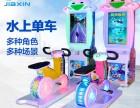 广州伽信儿童踩单车游艺机水上速跑赛车游戏机