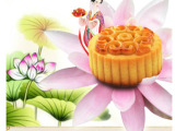 昊聚德 特产中秋月饼 清香白莲蓉月饼 50g 月饼批发团购