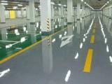 厂家供应 环氧地坪耐磨地坪车库地坪 各种地坪材料