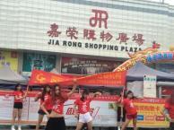 横沥专业舞蹈培训爵士舞街舞钢管舞酒吧领舞韩国热舞