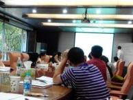 北京专业企业员工语言培训服务 英语培训 韩语培训