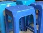 方形塑料椅、靠背椅转让