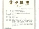 抗震螺纹钢带E螺纹钢规格12-40毫米均有销售,北京钢材厂家