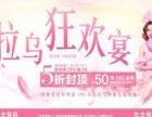 岳阳县电商网页图片设计淘宝天猫网页设计 钱少效果好