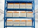 货架置物架储物架商用展示架电商仓库货架福建免费送货上门