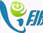 欢迎进入-梧州海信空调(各中心)售后服务官方网站电话