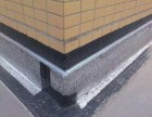 南通防水补漏公司-屋顶防水补漏-外墙防水-窗户防水