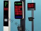 出入口控制停车场管理系统 车牌识别 智能人行通道闸